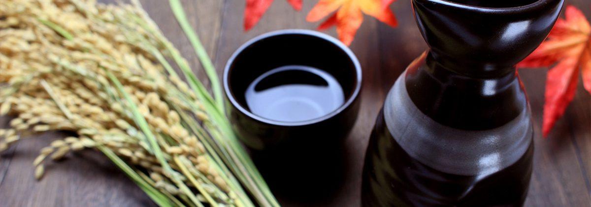 スライド2:日本酒と秋のイメージ